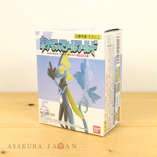 "Photo1: BANDAI POKEMON SCALE WORLD Galar edition ""Inteleon"" 1/20 Figure (1)"