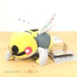 Photo2: Pokemon Center 2021 Pokemon fit Mini Plush #291 Ninjask doll Toy (2)