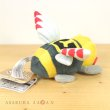 Photo3: Pokemon Center 2021 Pokemon fit Mini Plush #291 Ninjask doll Toy (3)