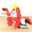 Photo2: Pokemon Center 2021 Pokemon fit Mini Plush #342 Crawdaunt doll Toy (2)