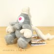 Photo2: Pokemon Center 2021 Pokemon fit Mini Plush #356 Dusclops doll Toy (2)