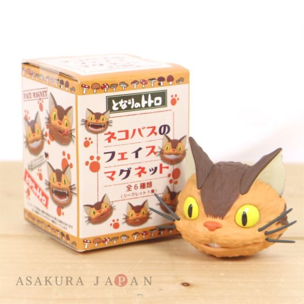 Photo1: Studio Ghibli Figure Magnet Face My Neighbor Totoro Neko Cat Bus #4 (1)