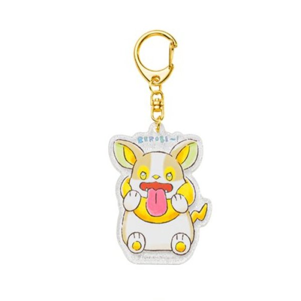 Photo1: Pokemon Center 2020 BEROBE ~! Acrylic Charm Key chain #2 Yamper (1)