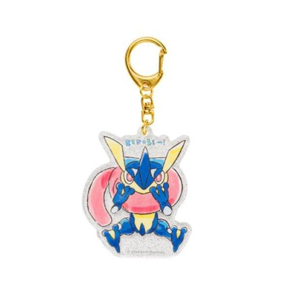 Photo1: Pokemon Center 2020 BEROBE ~! Acrylic Charm Key chain #5 Greninja (1)