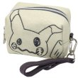 Photo1: Pokemon 2020 Mini Mini Pouch case Mimikyu Coin purse (1)