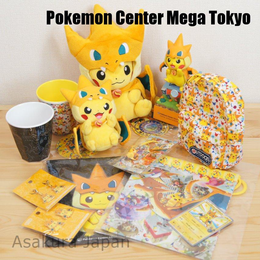 Pokemon Center 2014 Mega Charizard Y Pikachu Logo Pin Badge Mega