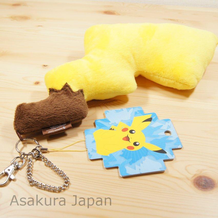 "Pokemon Center Original Pikachu Big tail Key chain strap Tail 31cm 12/"" Male ver."