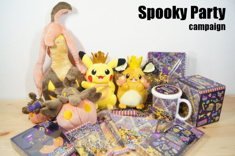 pokemon center 2014 spooky party flat pouch case pumpkaboo halloween 14090606