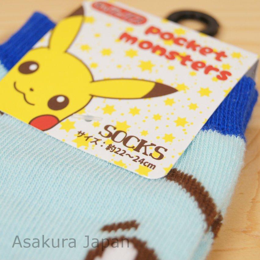 Ladies Pokemon Style Socks Squirtle *UK STOCK* New Womens