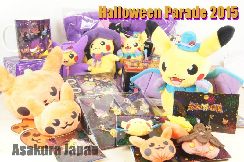 pokemon center 2015 halloween parade pierced earrings 4 pcs set pumpkin pikachu 15090510