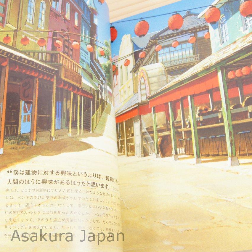 studio ghibli architecture art book animation exhibition