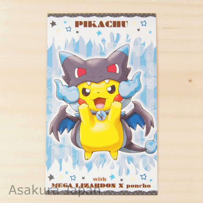 Pokemon Center 2015 Poncho Pikachu Series #1 Business Card Mega ...