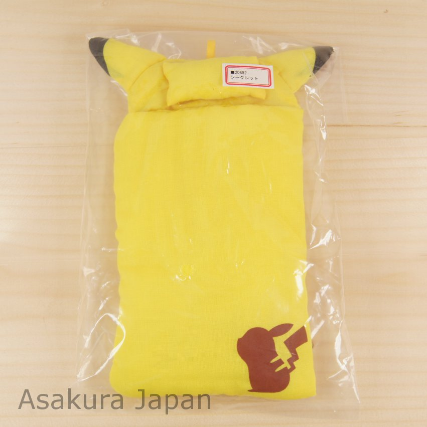 Pokemon 2016 Futon Of Smartphone Pikachu Ver 5 Bed Iphone Case 16022111