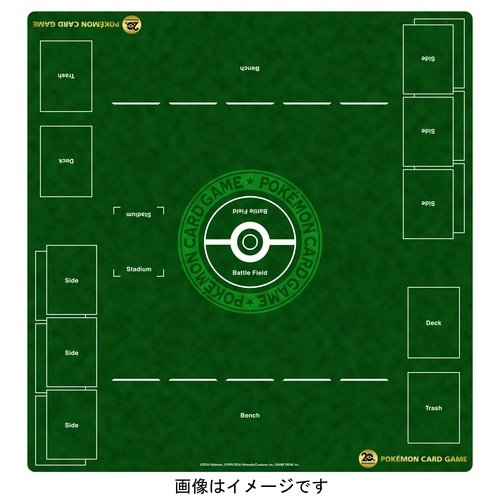 Pokemon Card Game 20th Anniversary Rubber Play Mat Full