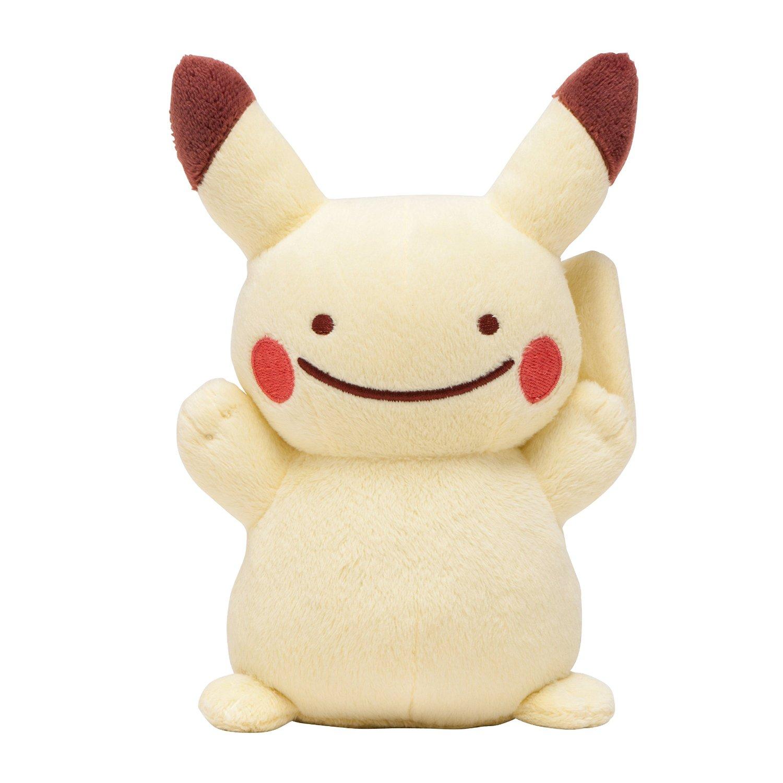 Pokemon Center 2016 Plush Toy Transform Ditto Pikachu