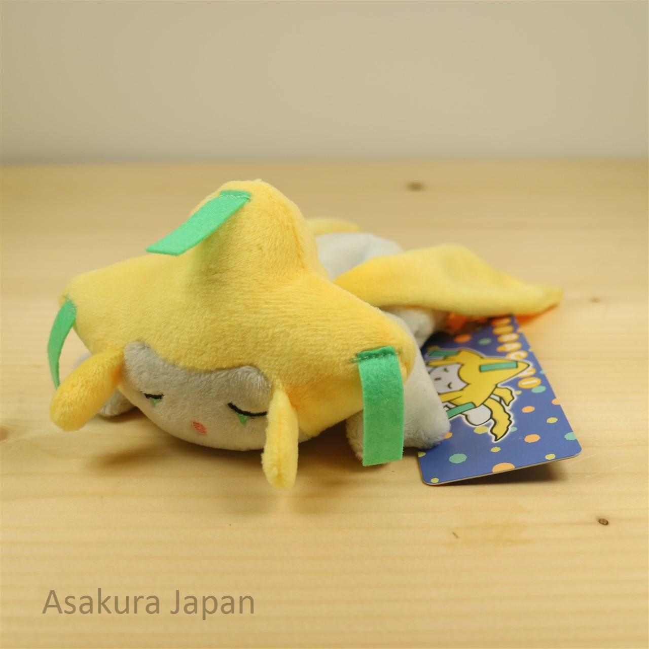 Pokemon Center 2016 Kuttari Series Jirachi Plush Toy Sleeping