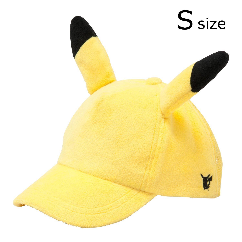 pokemon center 2016 pikachu pika ear cap s size cosplay plush cap