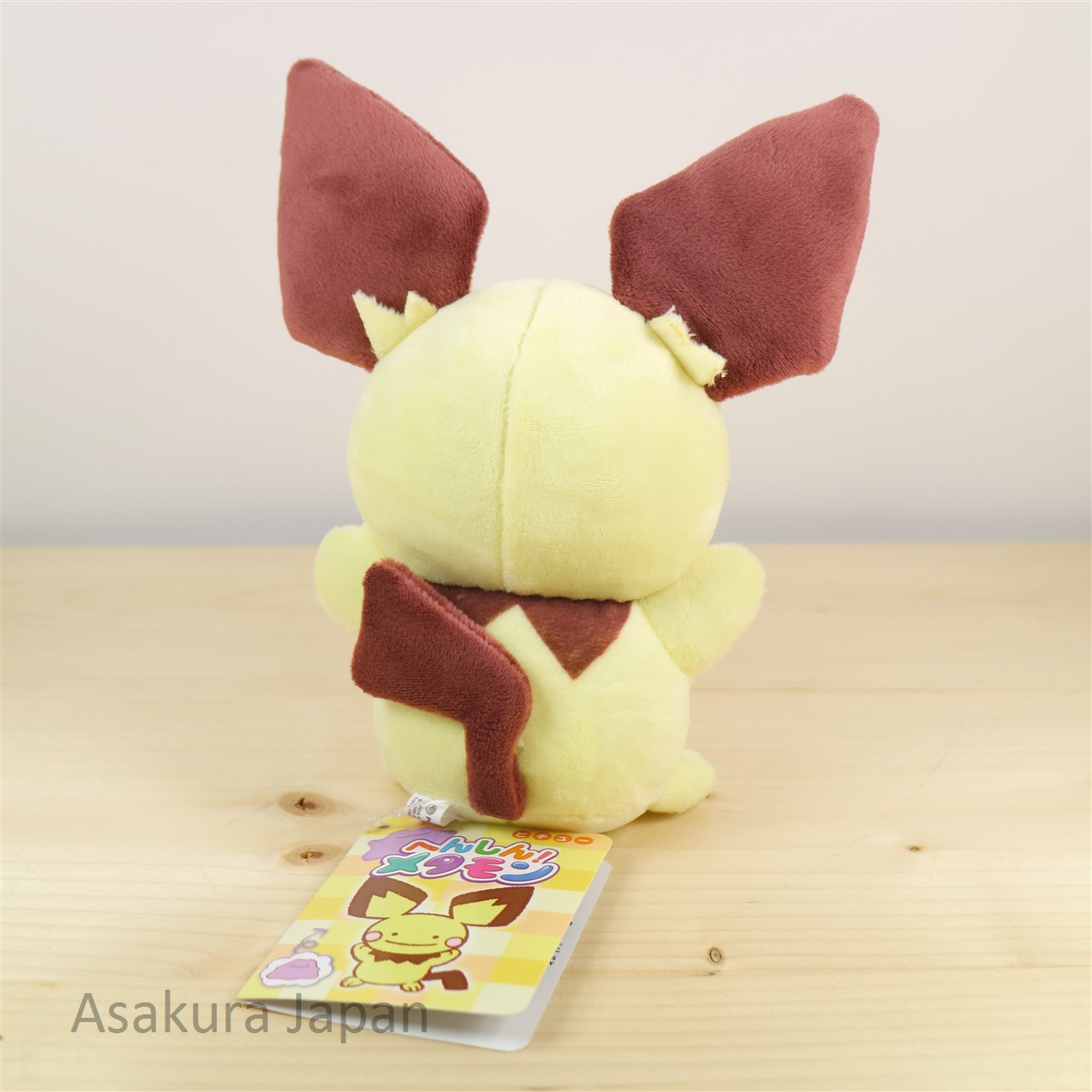 Pokemon Center Original Plush Transform Ditto Pichu doll From Japan