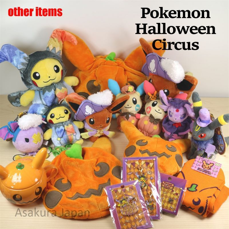 pokemon center 2016 pokemon halloween circus pumpkin pikachu plush cap 16090718