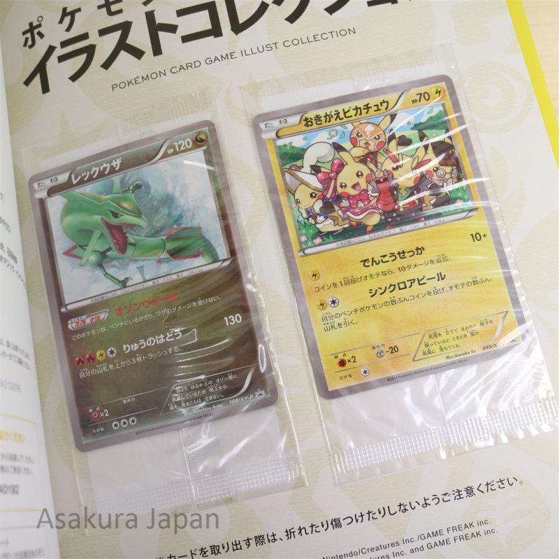 Pokemon Card Game Art collection /& Promo card Illustration Art Book Japanese