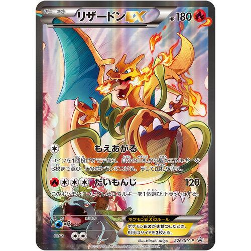 Pokemon Card Game Art Collection Amp Promo Card Illustration Art Book Japanese Asakura Japan Com