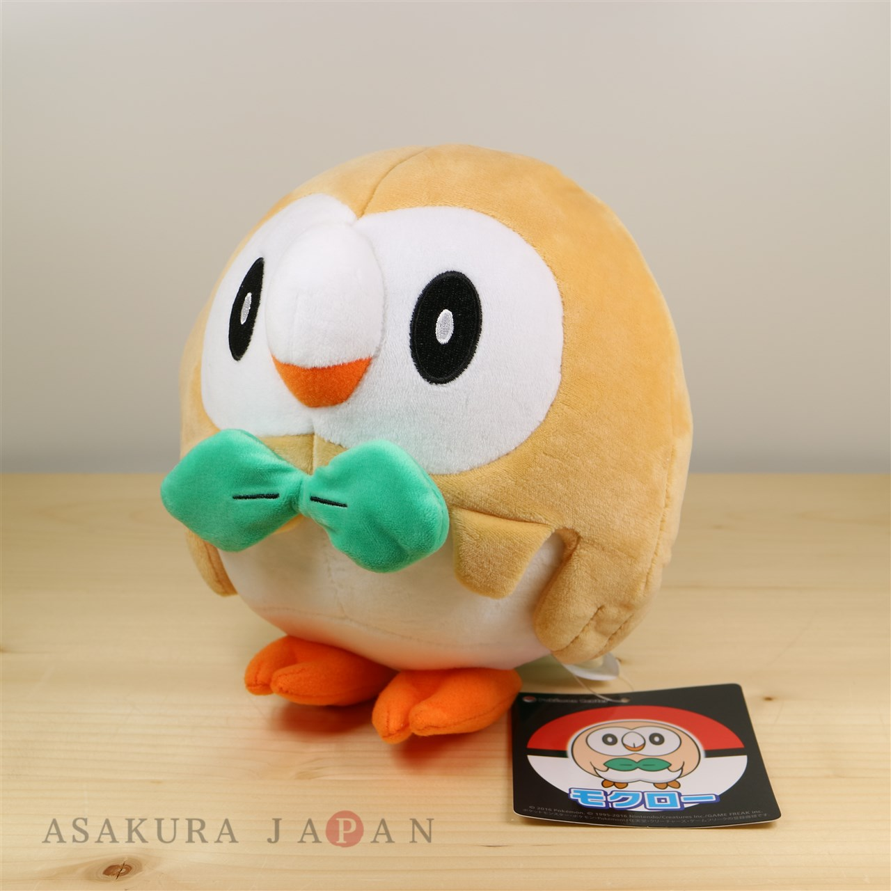 Pokemon Center 2016 Rowlet Plush Toy Asakura Japancom