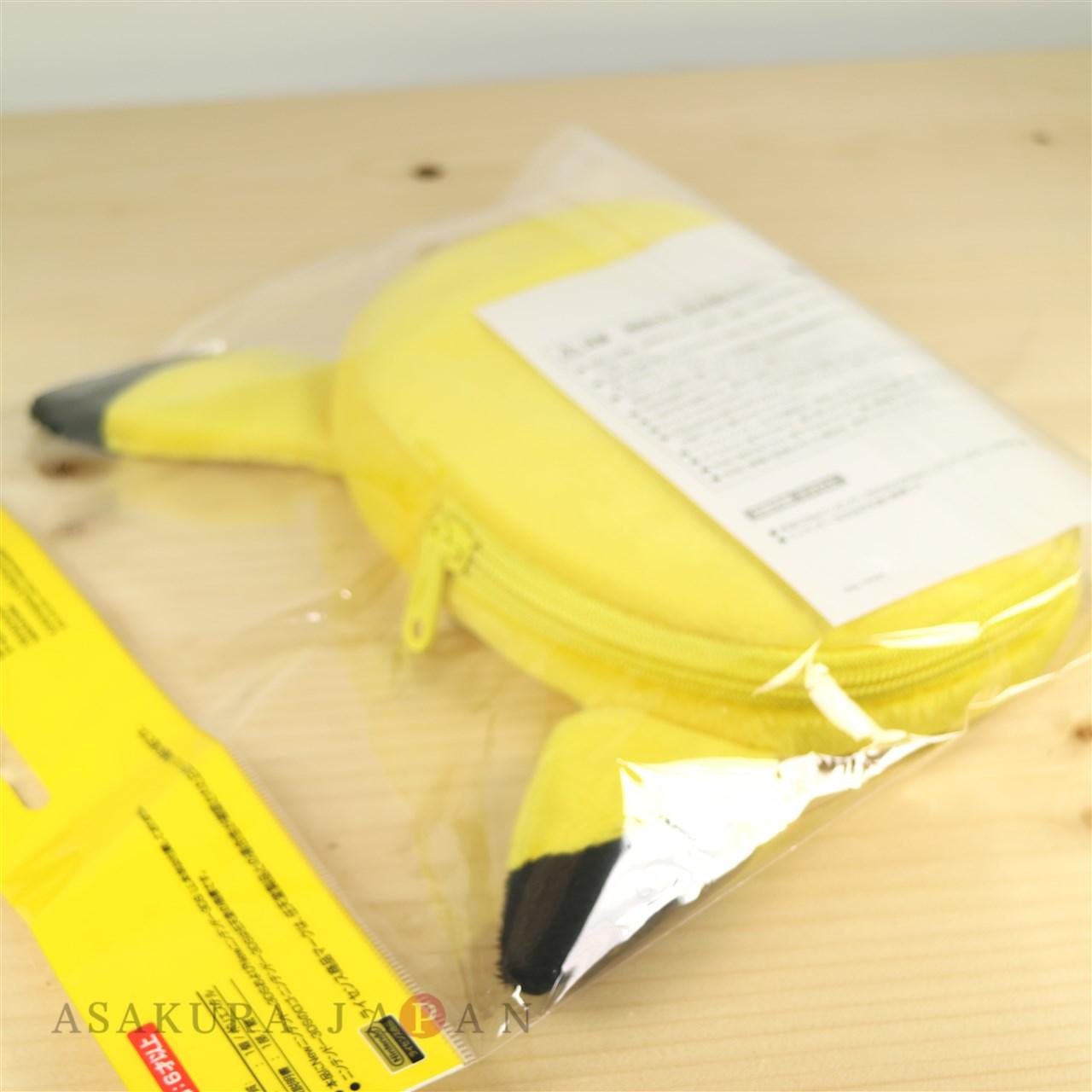 New Nintendo 3ds Ll Xl Stuffed Plush Pouch Case Pikachu Face Pokemon Yellow Edition Center 16112801