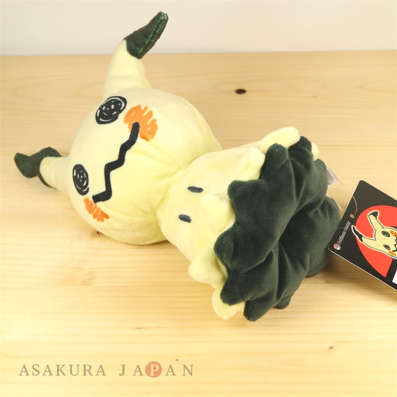 Pokemon Center 2016 Mimikyu Plush Toy Asakura Japan Com