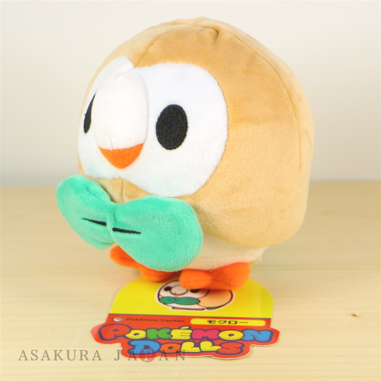 Pokemon Center 2017 Pokemon Dolls Rowlet Plush Toy Asakura Japancom
