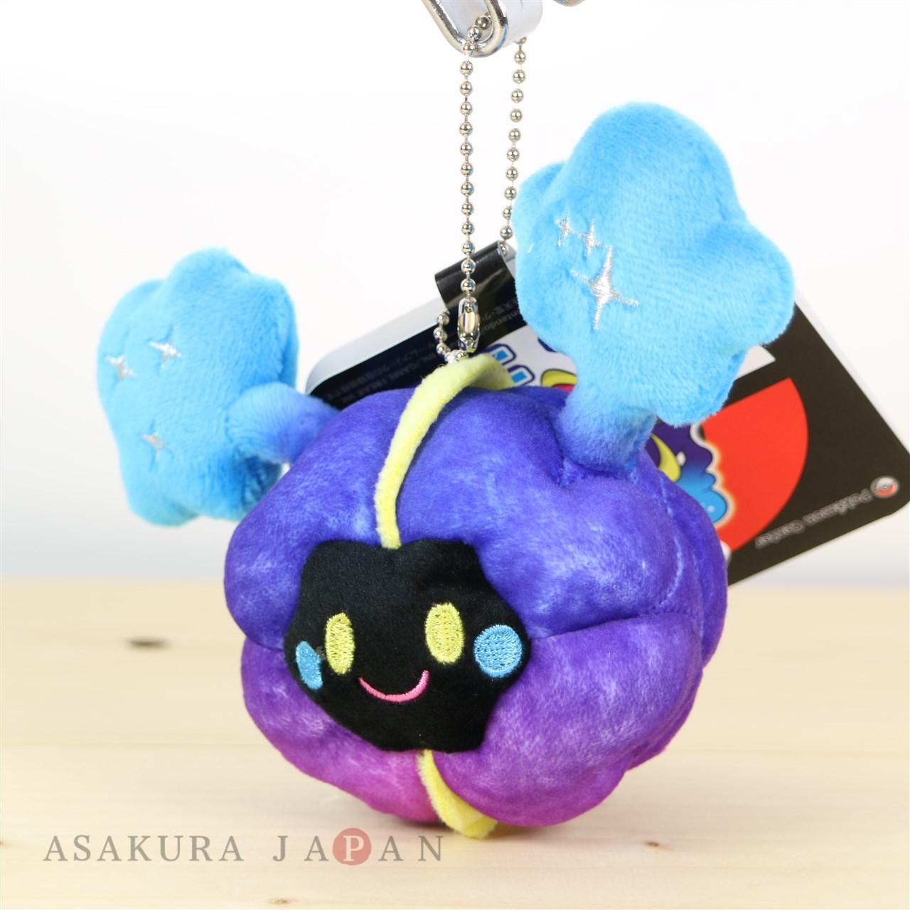 Pokemon Center 2017 Plush Mascot Key Chain Cosmog Asakura Japan Com