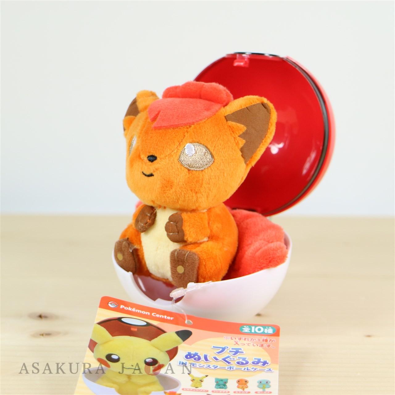 Pokemon Center 2017 Petit Plush In Poke Ball Case Vulpix Doll