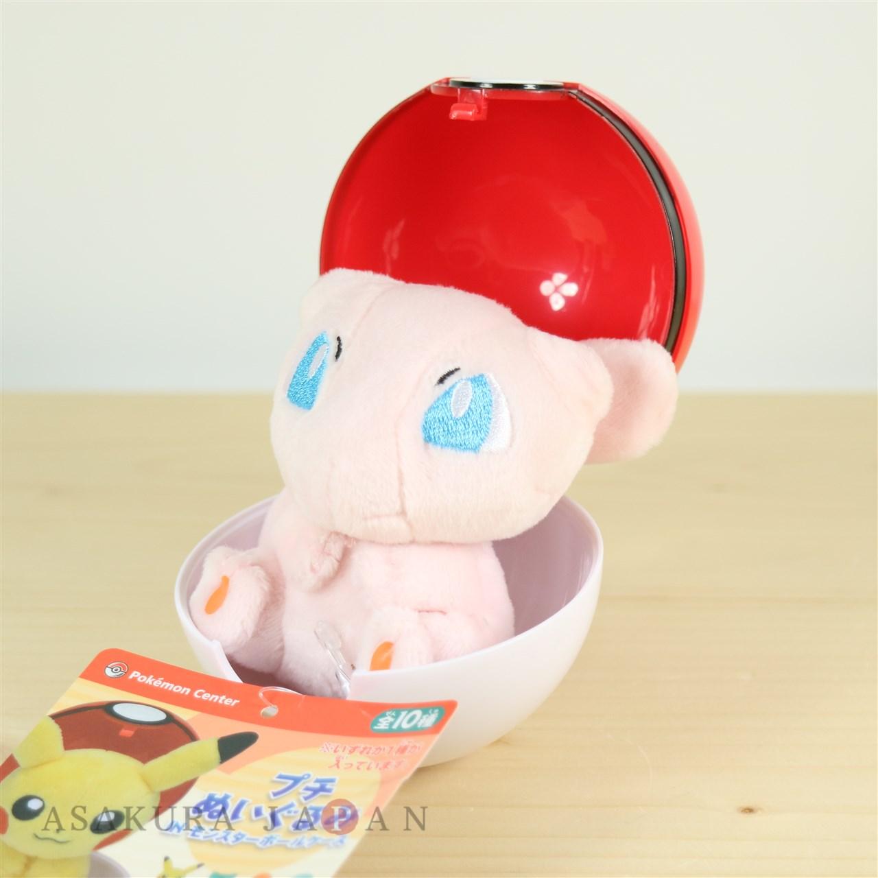 Pokemon Center 2017 Petit Plush In Poke Ball Case Mew Doll Asakura
