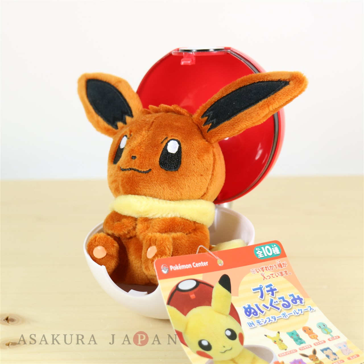 Pokemon Center 2017 Petit Plush In Poke Ball Case Eevee Doll