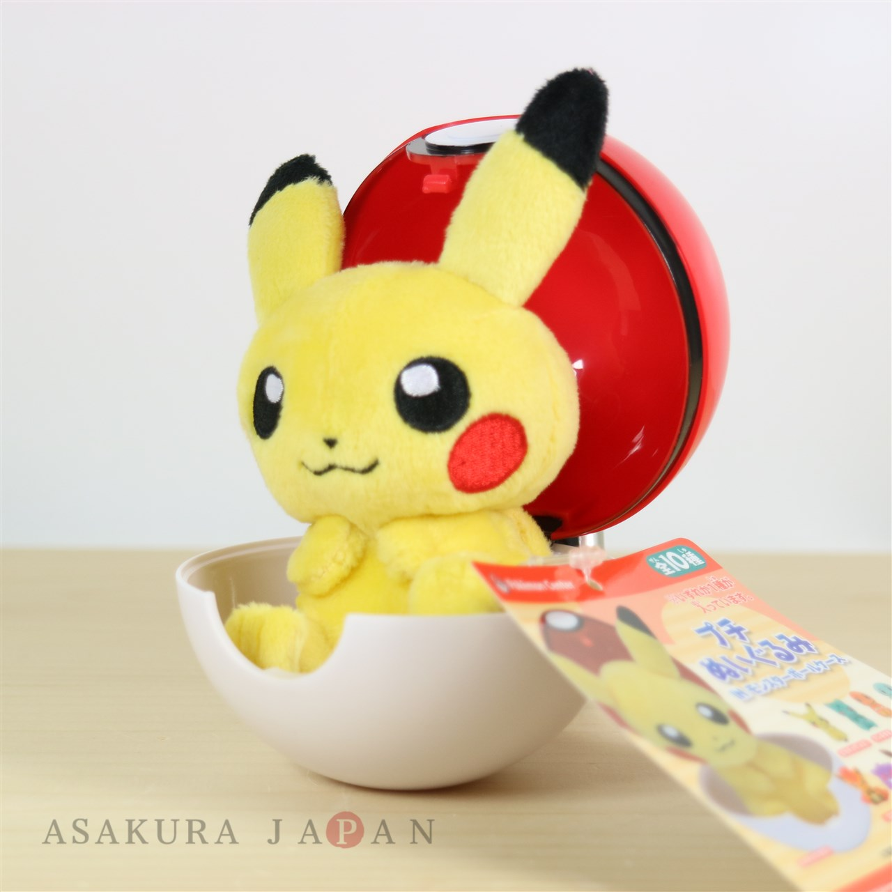 Pokemon Center 2017 Petit Plush In Poke Ball Case Male Pikachu Doll