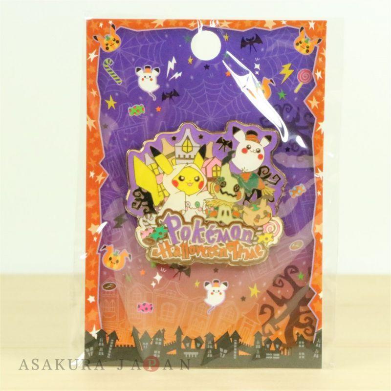 pokemon center 2017 pokemon halloween time pin badge pikachu mimikyu pins 17091212