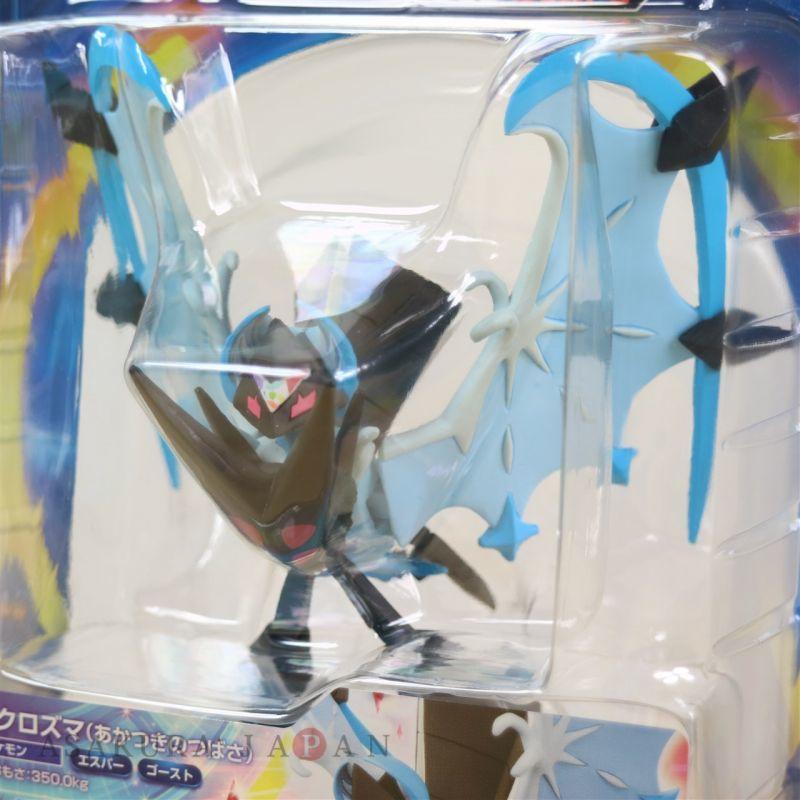Pokemon Monster Collection Ex Ehp 14 Dawn Wings Necrozma