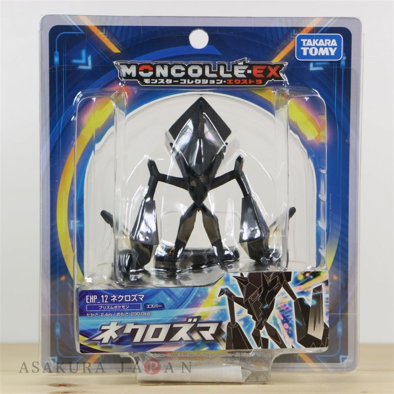 TENTACRUEL Hauteur= 3,5cm Officielle de marque Bandai Figurine POKEMON Figure