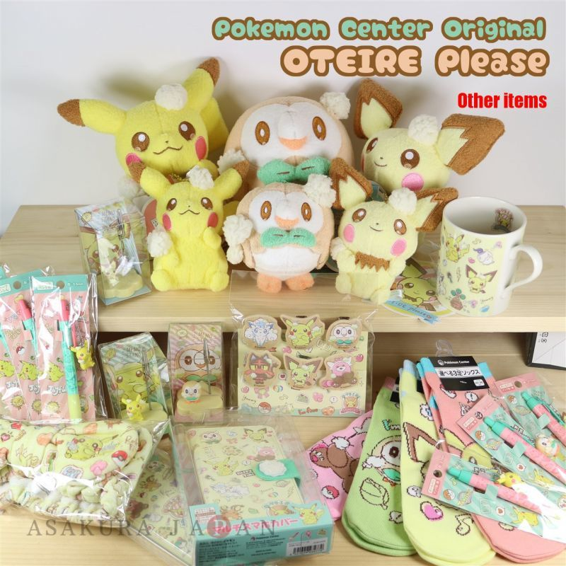 Image result for oteire please goods