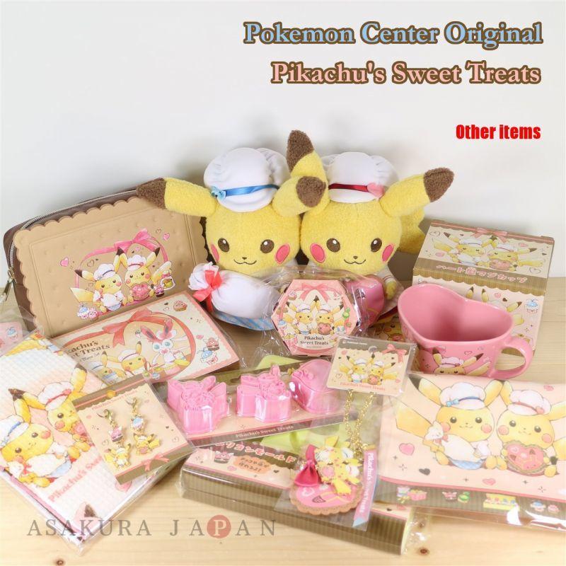 Image result for pikachu sweet treats merchandise asakura