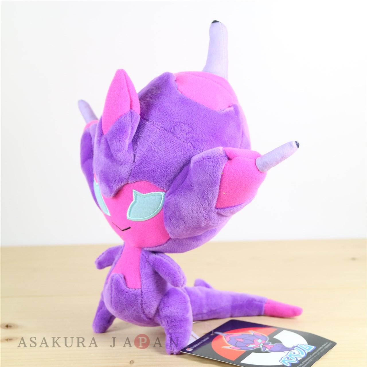 Pokemon Center 2018 Poipole Plush Toy Asakura Japan Com