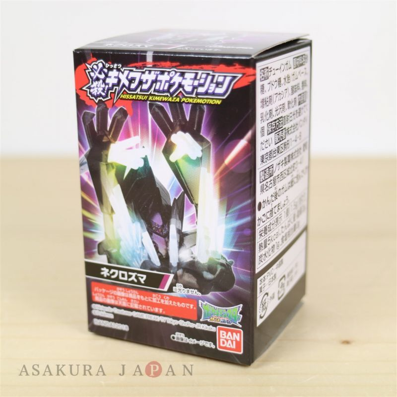 Pokemon Kimewaza Pokemotion Vol Xurkitree 2 Mini-Figure