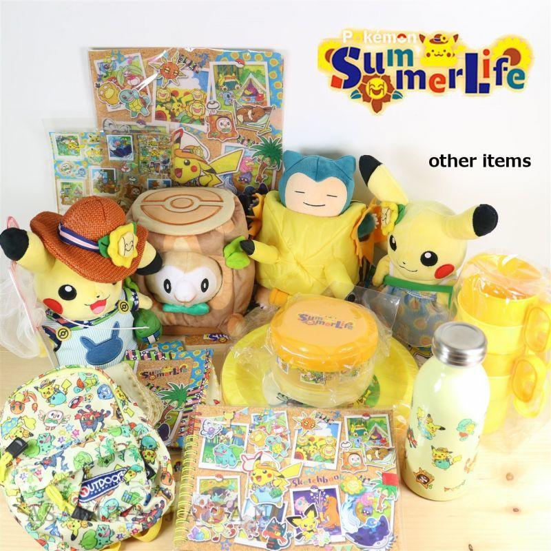 Image result for summer pokemon asakura japan