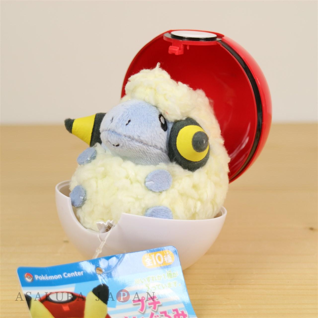Pokemon Center 2018 Petit Plush In Poke Ball Case Vol 2 Mareep Doll