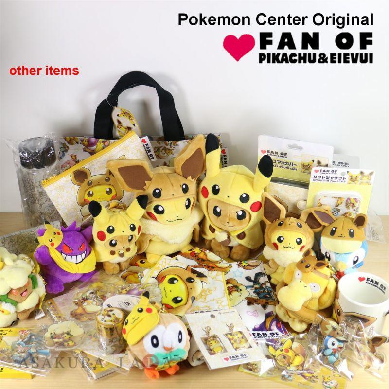 Pokemon Center Original Pikachu /& Eevee's Easter Hand towel Handkerchief Japan