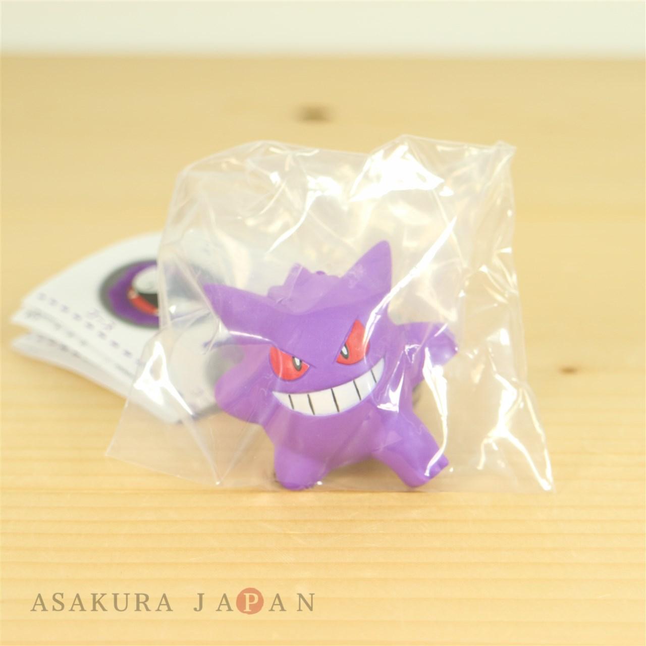 Duskull Kitan Club Pokemon Ghost Type Surinuke Magnet Figure