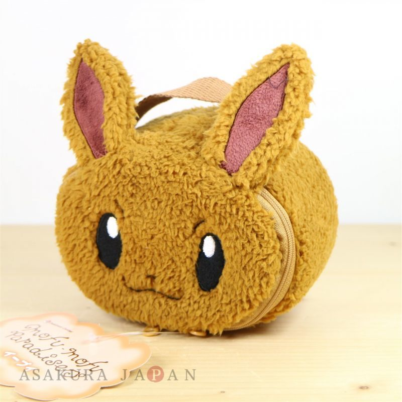 Pokemon Center Original MOFU-MOFU