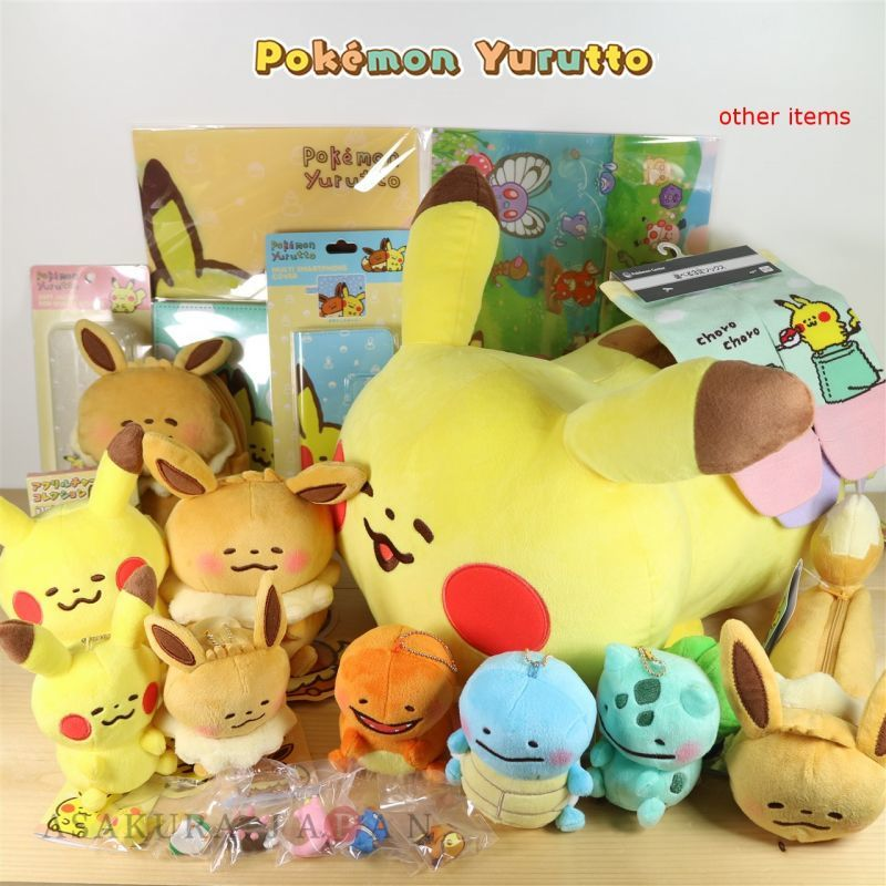 Pokemon Center Original Plush Doll Pokemon Yurutto Lying Pikachu