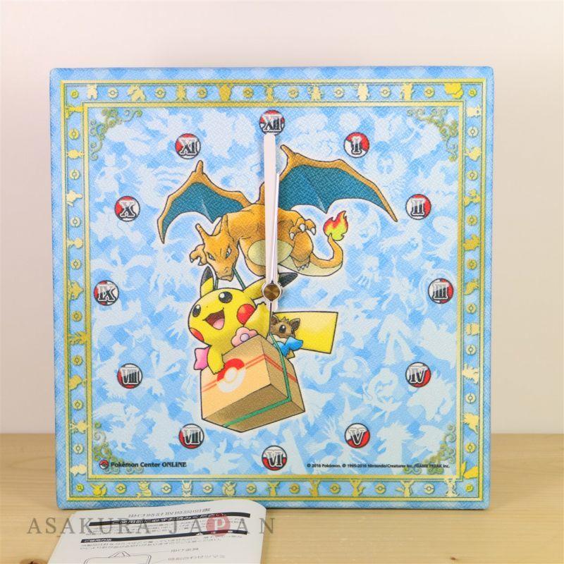Pokemon Center 2018 Pikachu Charizard Eevee Canvas clock Prize item