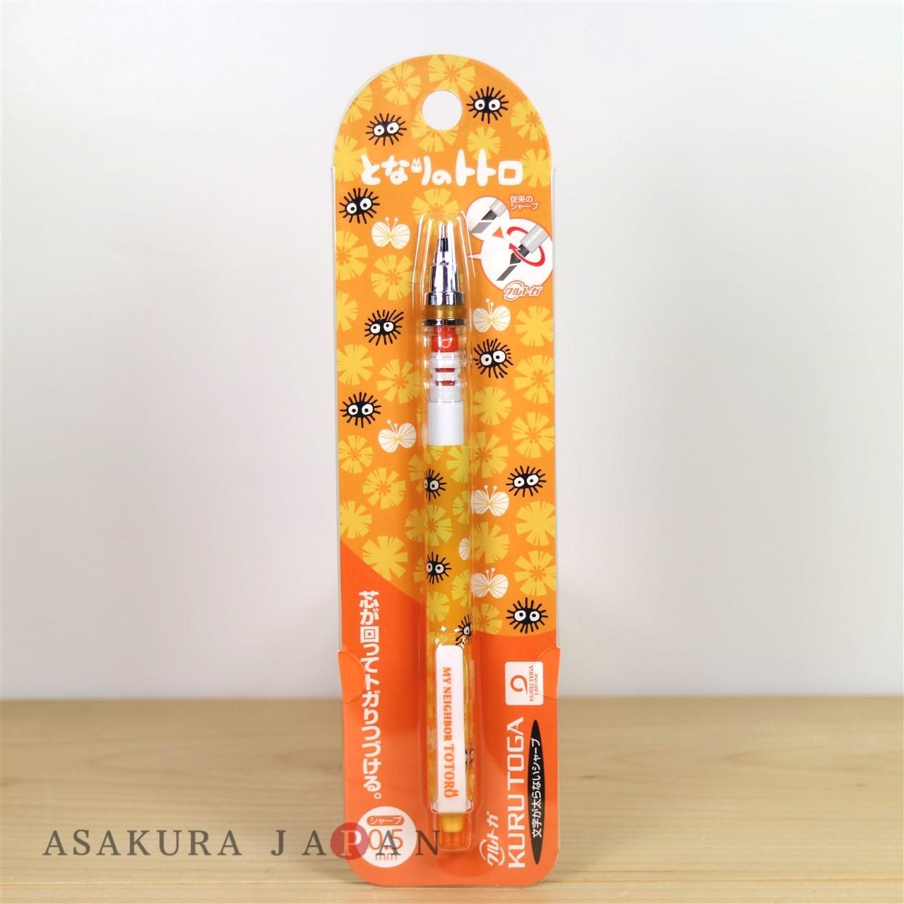 asakura japan com