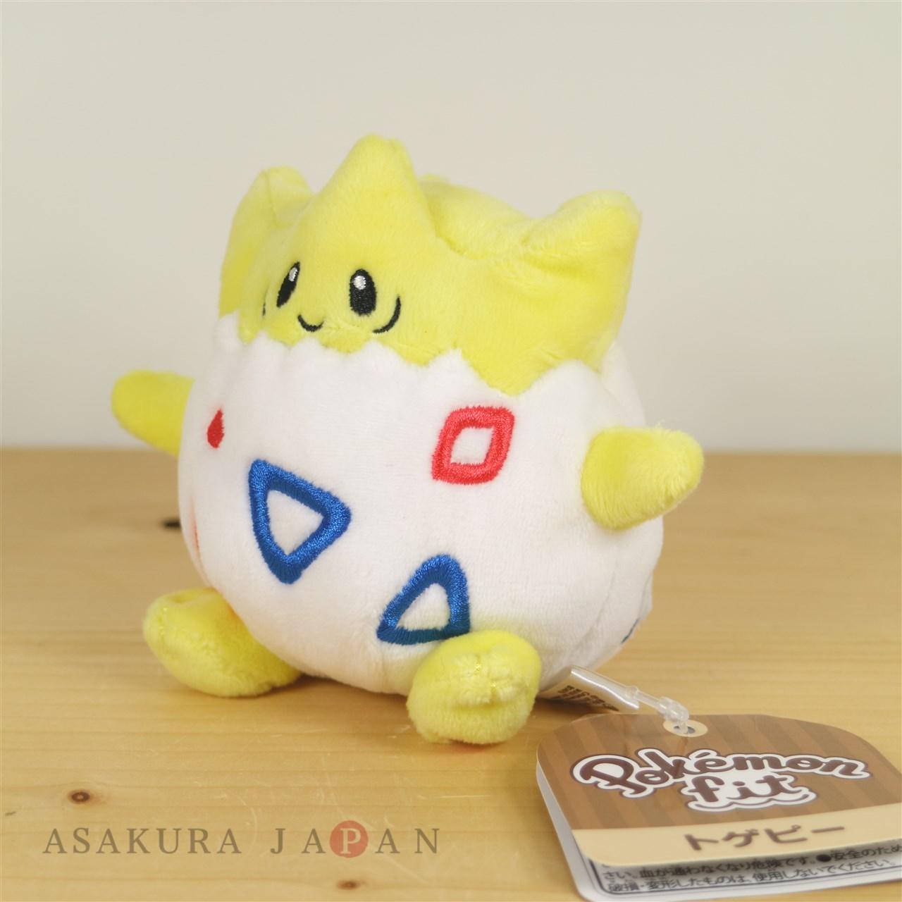 Pokemon Center Original Pokemon fit Mini Plush #152 Chikorita doll Toy Japan